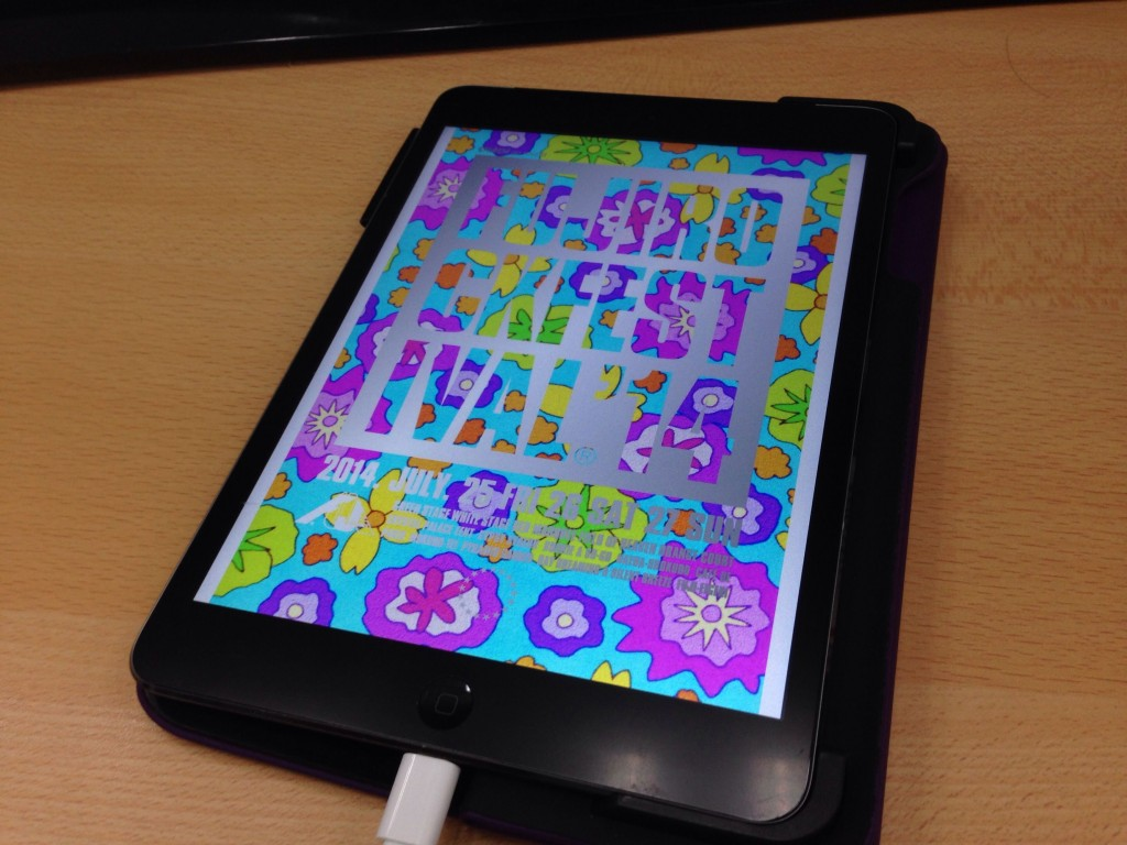 fujirockパンフレット電子版